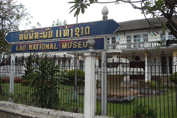 Laos National Museum
