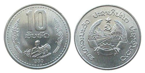 Metal Kip - 10 Att laos currency