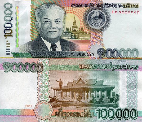 The highest denomination of Laos money