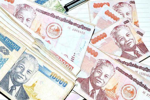 The kip is the currency of Laos since 1952