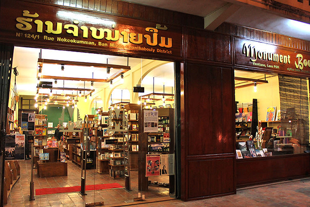 Vientiane Monument Bookshops
