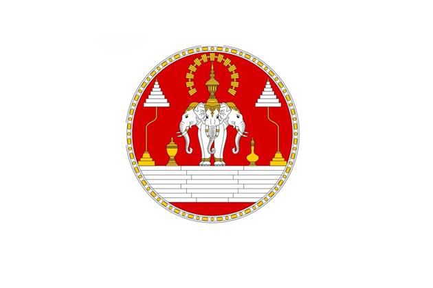 old lao emblem