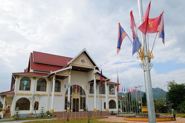 luang namtha museum