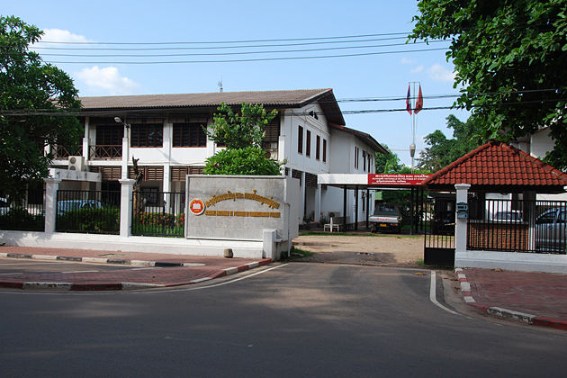 Mahosot Hospital in vientiane international hospital in laos