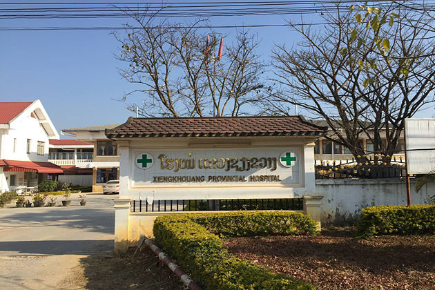 Xieng Khouang Province Hospital international hospitals in laos